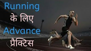 ARMY LOVER | HORSE VS BOY | INDIAN ARMY | MORNING Running status | 1600 M RACE