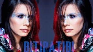 Bitipatibi - Pesma Beogradu /Kafane/