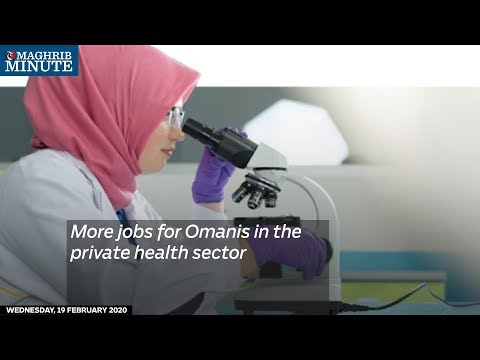 More jobs for Omanis in private health sector