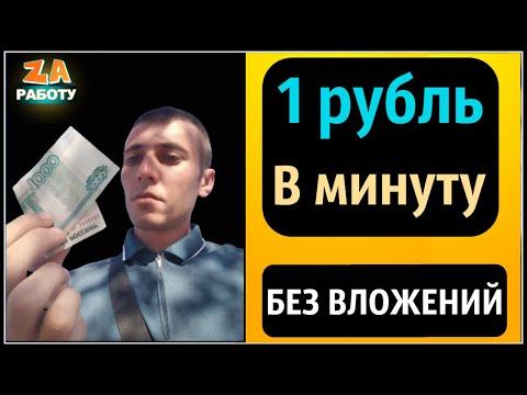 Как открыть биткоин кошелек