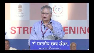 Mr. Shiv Khera speaks on the impact of Corruption and Bribery in Society