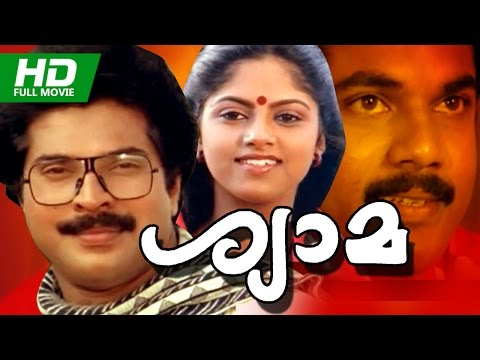 Super Hit Malayalam Movie | Shyama [ HD ] | Evergreen Classic Movie | Ft.Mammootty, Nadia Moidu
