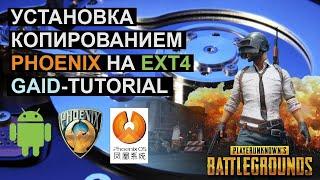phoenix os roc install ext4 - Kênh video giải trí dành cho thiếu nhi