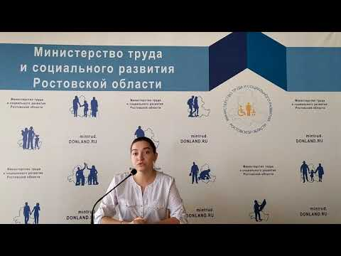 Проект «Легко и просто» - Присвоение звания Ветеран труда Ростовской области