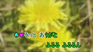 WiiカラオケU-カバーゆきふるるん/杉田あきひろ/つのだりょうこ原曲key歌ってみた