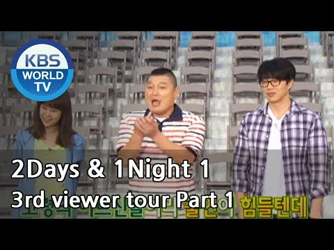 2 days 1 night - 1박 2일 - welcome the new member ep 1 2013