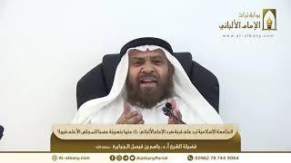 الجامعة الإسلاميّة ترد على فرية طرد الإمام الألباني رحمه الله منها بتعيينه عضواً للمجلس الأعلى فيها!