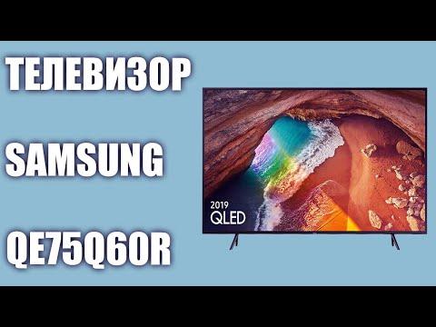 Телевизор Samsung QE75Q60R Video #1