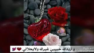 تحميل اغاني حبيبي الغالي محمد بكري MP3