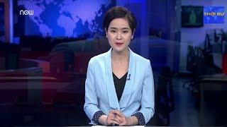Thời Sự Trưa Ngày 18/2/2019 Hôm Nay - Tin tức thời sự mới nhất