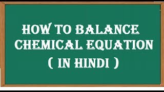 How To Balance Chemical Equation Easy In Hindi
