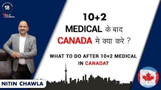 CANADA CAREER COUNSELLING