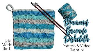 Diamond Brocade Knit Dishcloth || Easy Hand Knit Dishcloth Pattern