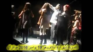 LEILA FOROUHAR & SHAHRAM SHABPAREH Live In Concert MONTREALکنسرت شهرام شبپره و لیلا فروهر