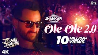 OLE OLE 2.0 (JHANKAR) - Jawaani Jaaneman | Saif Ali Khan, Tabu, Alaya F| Tanishk Bagchi, Amit Mishra