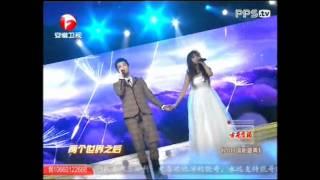 alan 31.12.2011 duet with Hu Ge