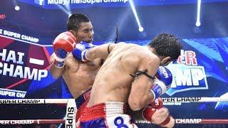 FULL | Muay Thai Super Champ | 02/06/62 | ช่อง8 มวยไทยซุปเปอร์แชมป์