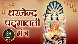 Padmavati Mantra with Subtitles - Devi Maha Mantra - Bhakti Songs