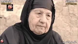 تحميل اغاني موال عن ألأم جديد عقيل موسى على اليوتوب MP3