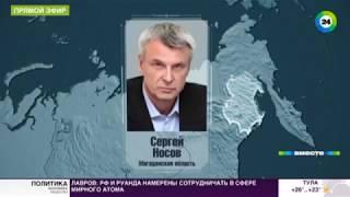 Новые российские губернаторы – кто они?