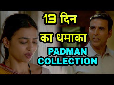Padman 13 day collection PADMAN movie going down in collection, Akshay Kumar, Sonam Kapoor, Radhika