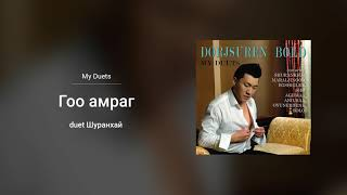 Bold - Goo Amrag duet with Shuranhai (Audio)