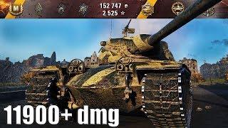 T57 Heavy Tank wot как играть 11900 dmg 🌟🌟🌟 World of Tanks лучший бой