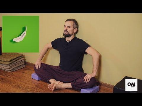 Снимаем боль в пояснице | Йога | 7 упражнений