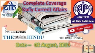Daily Current Affairs in Hindi 02 August 2019