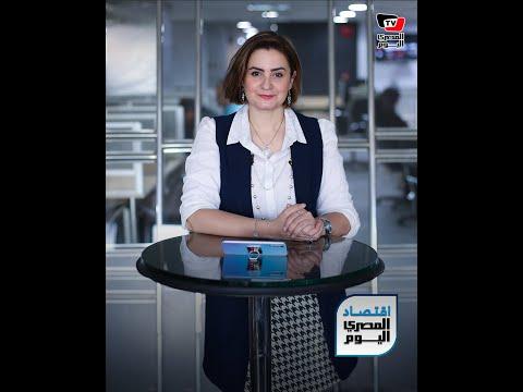 اقتصاد المصري اليوم | تفاصيل نظام التأمين الصحي الشامل للمواطنين