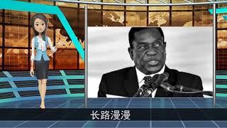 一小国突然政变,美英幸灾乐祸:和中国关系断了!但新总统一句话让西方直接懵了!