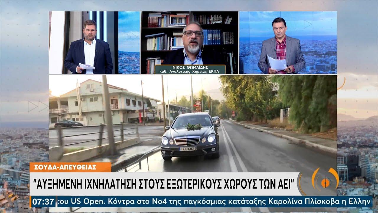 Ν.Θωμαΐδης: Αυξημένη ιχνηλάτηση στους εξωτερικους χώρους των ΑΕΙ
