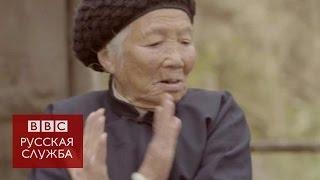 """""""Кунг-фу бабушка"""" покорила соцсети Китая"""