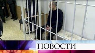 Второй пожизненный срок получил бывший милиционер Михаил Попков, известный как «ангарский маньяк».