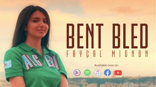 Faycal Mignon - Bent Bled (Video Clip) | فيصل مينيون - بنت البلاد تحميل MP3