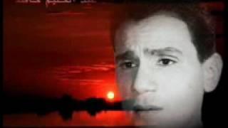 عبد الحليم حافظ - جانا الهوى - اغنيه الكامله