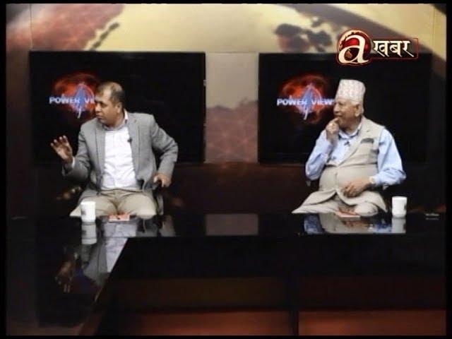 Arjun Narasingha K.C/ Dr Rajan Bhattarai - Power Views