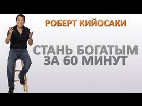 Презентация проекта 3 класс окружающий мир богатства отданные людям школа россии