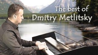 Дмитрий Метлицкий (DM-Orchestra) - Сборник популярной музыки. Музыка для души