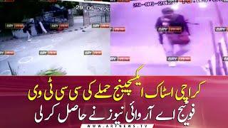 CCTV footage of Karachi Stock Exchange Attack