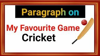 essay on my favourite game cricket in marathi