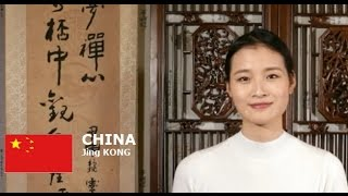 Jing Kong Contestant from China for Miss World 2016 Introduction