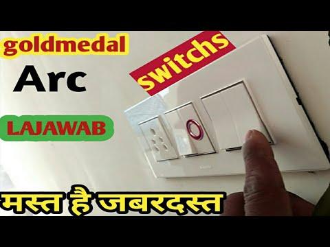 ARC Flat Switch