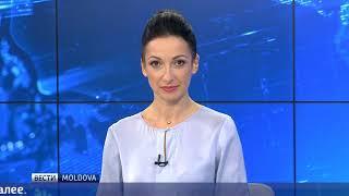 Эфир от 27.11.2017 // 17- 00 Ru