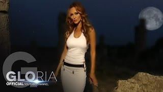 GLORIA - KREPOST 2003 / КРЕПОСТ  (OFFICIAL VIDEO)