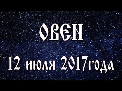 Гороскопы совместимости знаков зодиака по месяцам