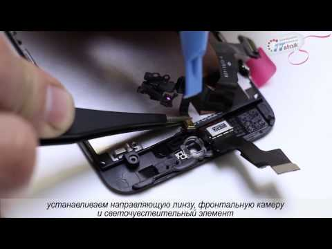 Замена дисплея iPhone 5S, ремонт своими руками