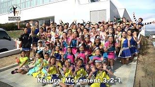みんなの長野マラソン[応援ダンス篇] NaganoMarathon 長野マラソン(Monthly2014-12)