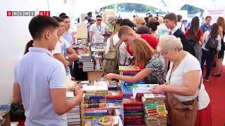 в Алматы проходит крупнейший книжный фестиваль Kitapfest