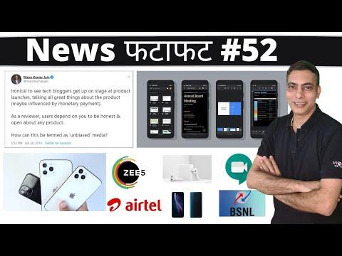 Poco Controversy, Aitel new plan with Zee5, BSNL plan, JioMeet